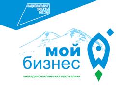 02-логотип-мой-бизнес-синий