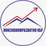 Логотип Минэк КБР